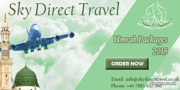 Picture of Unbelievable Discounts for your desired Umrah packages in 2015